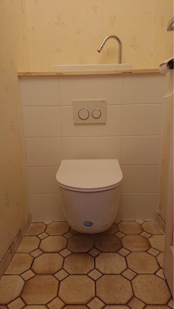 CPCS Plombier Rennes Toilettes CPCS 2